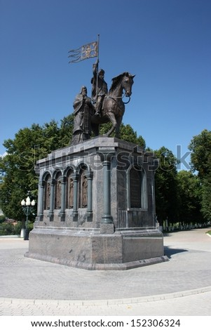 The monument to Prince Vladimir and the saint Fyodor - Baptist of land Vladimir. Russia, Vladimir. Golden Ring of Russia