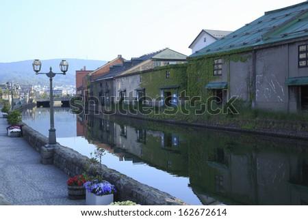 The morning of Otaru Canal - stock photo