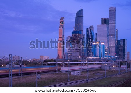 "The Moscow International Business Centre (MIBC), also known as ""Moscow City"",  is a commercial district in central Moscow, Russia."