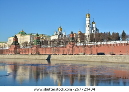 The Moscow Kremlin and Moscow river. Kremlin embankment in Moscow, clear February day. - stock photo