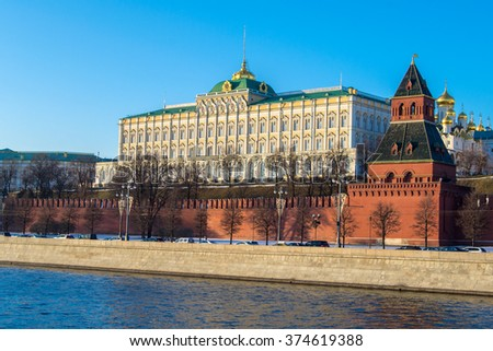 the Moscow Kremlin and the waterfront Moscow. Russia. - stock photo