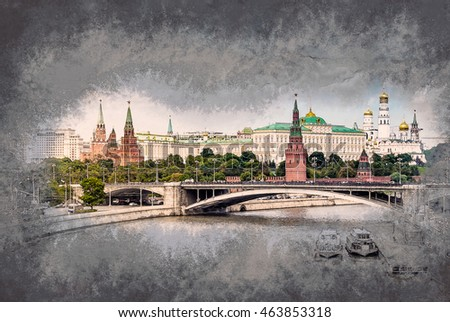 The Moscow Kremlin - the main attraction of the Russian capital. Modern painting, background illustration, beautiful picture, creative image.