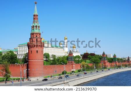 The Moscow Kremlin. UNESCO Heritage. - stock photo