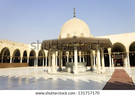 The Mosque of Amr ibn al-As , also called the Mosque of Amr, was originally built in 642 AD, as the center of the newly-founded capital of Egypt, Fustat. It was the first mosque ever built in Africa
