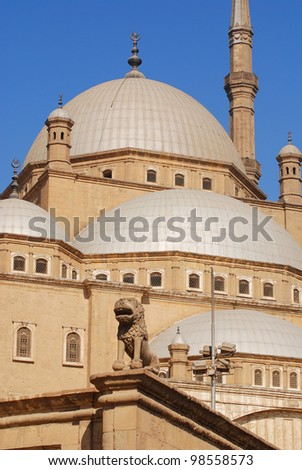 The Mosque of Muhammad Ali Pasha or Alabaster Mosqueis a mosque situated in the Citadel of Cairo in Egypt and commissioned by Muhammad Ali Pasha between 1830 and 1848.