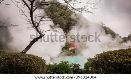 The  most beautiful  hot spring so called Sea Hell or blue pond  in Beppu ,Japan  - stock photo