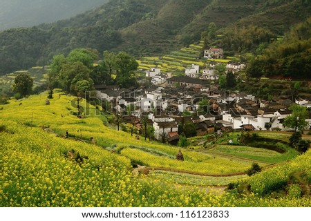 the most beautiful village in China