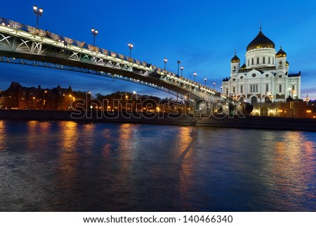 The most famous and beautiful view Cathedral of Christ the Savior at the Night, Moscow, Russia
