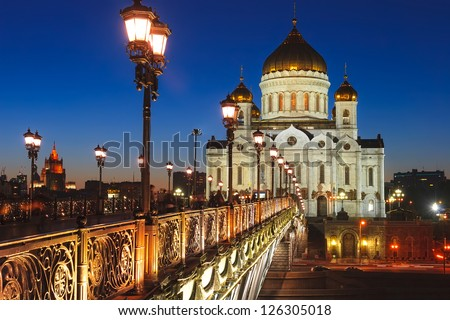 The most famous and beautiful view Cathedral of Christ the Savior, Moscow, Russia - stock photo