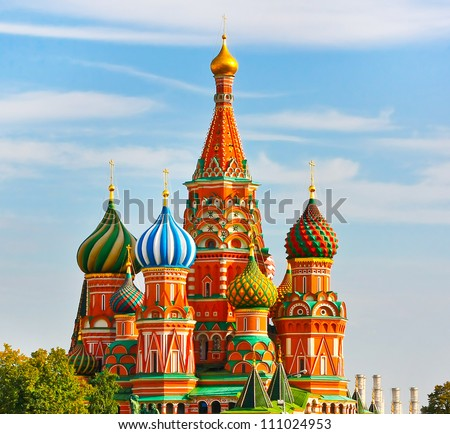 The Most Famous Place In Moscow, Saint Basil's Cathedral, Russia