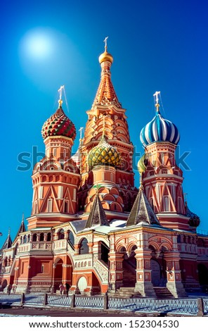 The Most Famous Place In Moscow, Saint Basil's Cathedral, Russia - stock photo