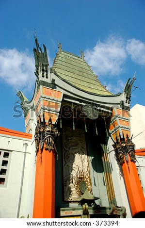 The most famous theatre in the world, Grauman's Chinese Theatre. Hollywood, California. - stock photo