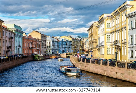 The Moyka River embankment in Saint Petersburg - Russia - stock photo
