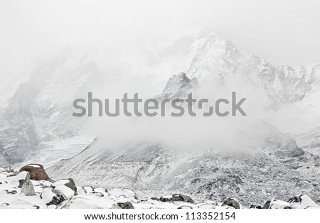 The Mt.  Everest region in bad weather - Nepal - stock photo