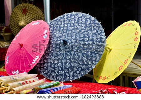 The multi color traditional Chinese umbrellas - stock photo