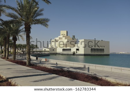 The Museum of Islamic Art in Doha, Qatar, housing what is almost certainly the most important collection of Islamic artifacts in the world. - stock photo