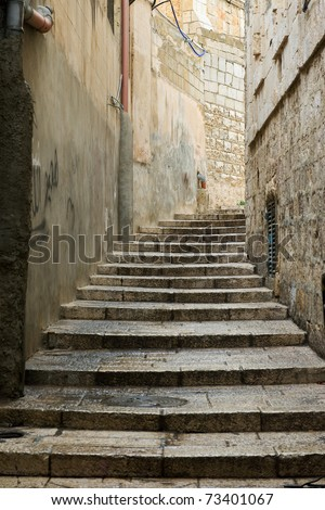 The narrow street in the Old City of Jerusalem.