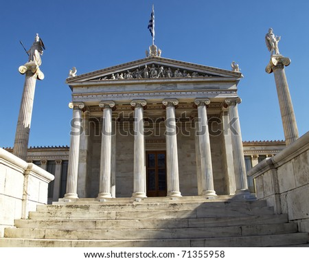 The national academy of Athens, Greece