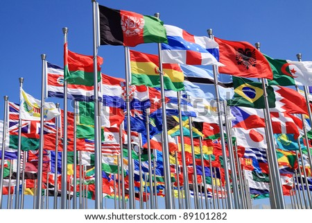 The national flag is flying around the world