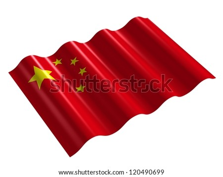 The national flag of  China on white background