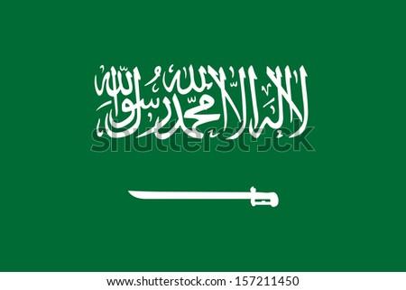 The National flag of Saudi Arabia, Authentic version - stock photo