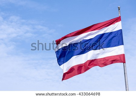 The national flag of Thailand with the sky. - stock photo