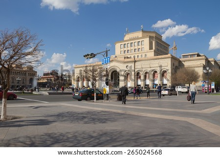 The National Museum and the central square of Yerevan April 14, 2014