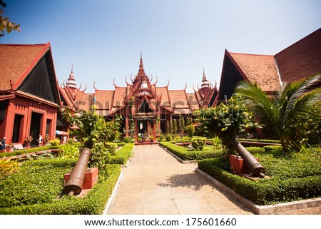 The National Museum of Cambodia (Sala Rachana) Phnom Penh, Cambodia. This is Cambodia's largest museum of cultural history and is the country's leading historical and archaeological museum. - stock photo