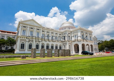 The National Museum of Singapore is a national museum in Singapore and the oldest museum in Singapore. - stock photo