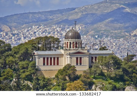 the national observatory, Athens Greece