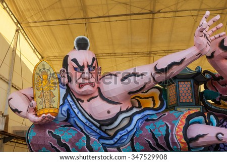 The Nebuta float store in a large shed during daylight hours before parade in night time. For Aomori Nebuta Matsuri, Japanese summer festival at Aomori city, Japan on August 5, 2015.