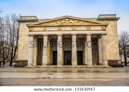 The Neue Wache in Berlin at day