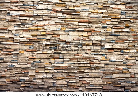 The New Design Pattern Of Modern Brick Wall Surfaced