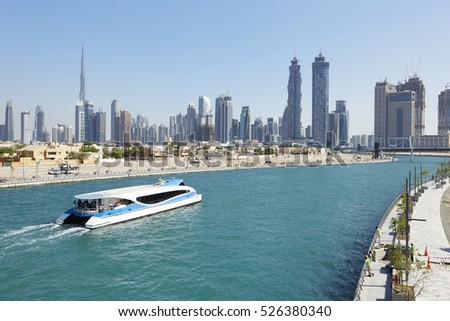The new Dubai Water Canal with view on the city skyline, United Arab Emirates, 18th November 2016