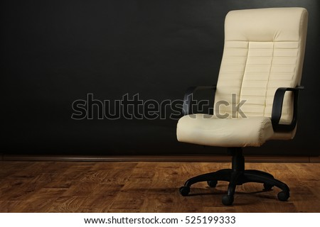 Office Chair Stock Images Royalty Free Images Vectors