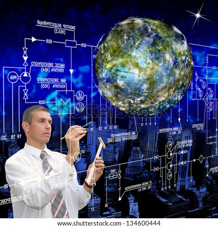 The newest ecological technologies Earth - stock photo
