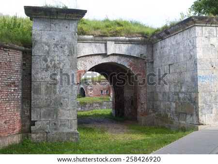 The nineteenth century. fortress in Daugavpils - stock photo