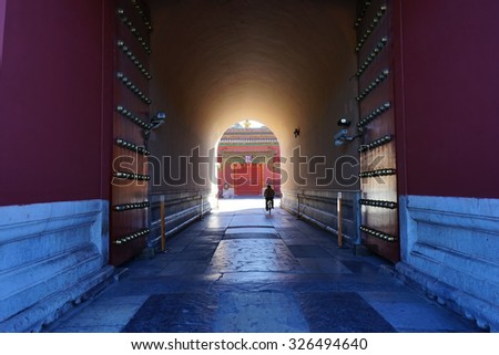 The Northern Entrance of The forbidden city in Beijing - stock photo