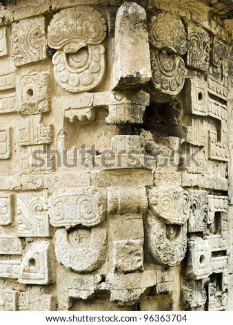 The Nunnery, Chichen Itza - stock photo