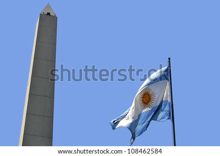 The Obelisk of Buenos Aires is a national historic monument of Buenos Aires. Located in the Plaza de la Rep�ºblica, it was built to commemorate the 4 centenary of the first foundation of the city. - stock photo