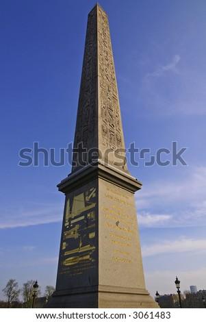 The Obelisk of Luxor - stock photo