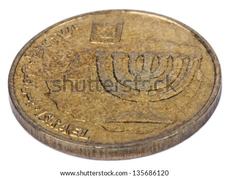 The obverse side of an Israeli 10 Agorot (Singular: Agora - the equivalent of cent) coin, Isolated on white background. - stock photo