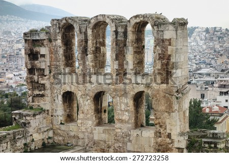 The Odeon of Herodes Atticus, ancient Greek theatre on the Acropolis of Athens, Greece - stock photo