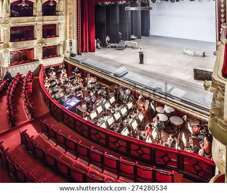 The Odessa National Academic Theater of Opera and Ballet in Ukraine. Central Golden Hall.