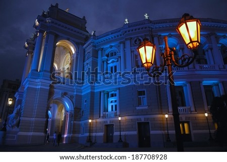The Odessa Opera House and Theatre has just completed a refurbishment ( It is generally regarded as the second most important Opera House after Vienna. It also shows, ballet and theatre - stock photo