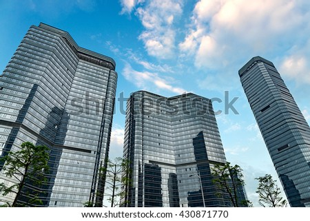 The office building in guangzhou,china - stock photo
