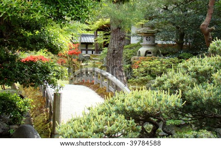 The Oike-niwa, beautiful Japanese garden in the Kyoto Imperial Palace, Japan