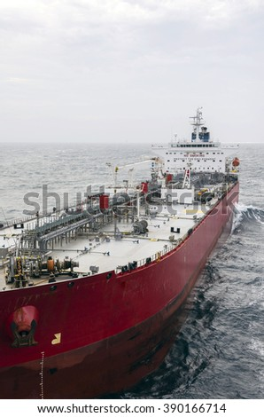 The oil tanker in the high sea - stock photo