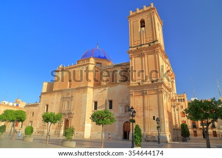 The old building of Santa Maria Basilica in Elche, Alicante, Spain - stock photo