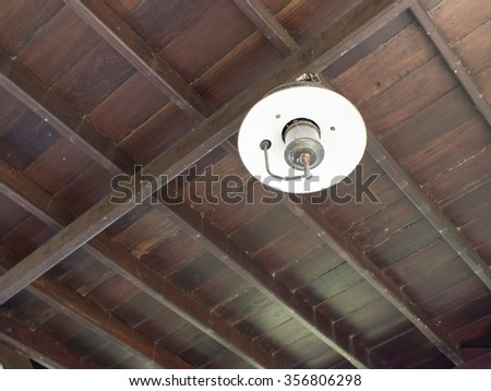 The old ceiling lights